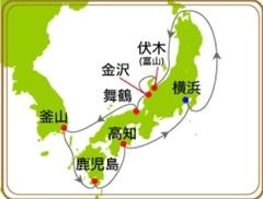 日本1周クルーズ.jpg